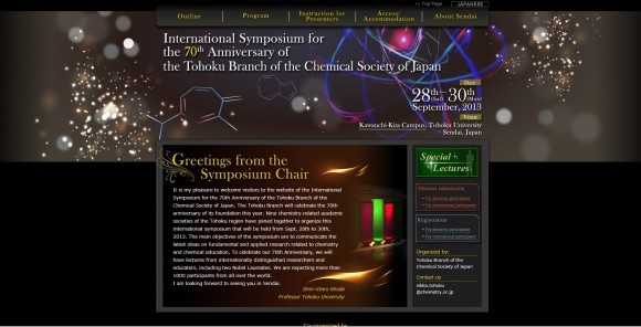 International Symposium for the 70th anniversary of the Tohoku Branch of the Chemical Society of Japan