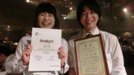 2016年9月14‐15日,「日本分析化学会第65年会」(北海道大学)が開催されました。 若手ポスターセッションで発表された講演245件から,本研究室の遠藤新さん(M2),および,中川太一さん(M1)が若手ポスター賞に選 […]