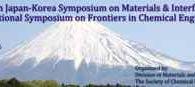 平成28年11月2日(水)〜5日(土)に開催された、国際学術会議「第12回日韓材料界面シンポジウム」において招待講演を行いました。 シンポジウムでは、Y.Takagai 「Smart Condensation of Sp […]