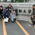 2月21日に京都大学原子炉研究所に伺い、 研究に関するディスカッションをさせていただきました。 分析のプロフェッショナルに囲まれ、緊張気味のI藤とS少年。 実際に放射性ストロンチウムを測定している先生にお話を聞き、 現状 […]