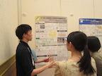 7月14日(金)〜15日(土)、平成29年度日本分析化学会東北支部若手交流会が秋保温泉で開催され、大学院生6名、学部生4名が参加し、研究発表(招待講演1件、ポスター2件)を行ってきました。発表タイトルは、下記のとおりです […]