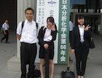 2017年9月9日(土)-12(火)、東京理科大学葛飾キャンパスにおいて開催された「日本分析化学会第66年会」で2件の研究成果発表を行いました。 発表題目は、下記のとおりです。 (1)「検量線が不要な放射性Srのカスケー […]