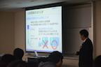 12月1日(金)株式会社堀場製作所様にご協力いただき、福島大学においてpHメーターセミナーが開催されました。高貝研究室の学生も参加し、測定機、pH等についての説明の後、学生自身で身近な物質のpHを測定する実習が行われ、p […]