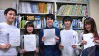 国家資格である「放射線取扱主任者」に高貝研究室のメンバー5名が合格しました。 内訳は、第一種に1名(M1)、第二種に4名(4年生)が合格しました。これにより、本研究室の合格者(現メンバー)は10名(4年生以上は全員合格者 […]