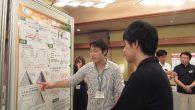 2018年7月6日(金)〜7日(土)、平成30年度東日本分析化学会東北支部若手交流会が宮城県松島町で開催され、大学院生5名、学部生3名が参加し、研究発表(ポスター2件)を行ってきました。 発表タイトルは、下記のとおりです […]