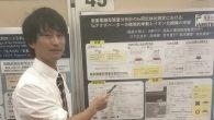 2018年9月11日-13日、琉球大学・千原キャンパスにおいて開催された、日本地球化学会第65回年会に大学院生1名が参加し、研究成果発表を行いました。 タイトルは、下記のとおりです。 ・下出凌也、宮崎隆、若木重行、鈴木勝 […]