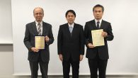 高貝先生が、日本分析化学会東北支部が主催する「東北分析化学賞」を受賞 しました。 「東北分析化学賞」は、分析化学の進歩に寄与する優れた業績をあげた者に対して授与される賞で、高貝先生の研究業績「濃縮分離法の構築による微量成 […]
