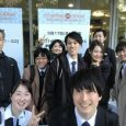 こんにちは、s少年です。 日本化学会 第99回春季年会(2019年3月16~19日)に参加してきました。 今回は、口頭発表4人、ポスター発表4人+先生で大所帯での参加となりました。 会場は甲南大学岡本キャンパスでした。  […]