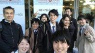 3月16日-19日、甲南大学岡本キャンパスにおいて開催された、日本化学会第99回年会に大学院生8名が参加し、研究成果発表を行いました。 タイトルは、下記のとおりです。 【口頭発表】・尾形洋昭・古川真・高貝慶隆「ハイブリッ […]