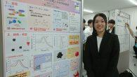 2019年7月20日(土)東北大学環境科学研究科(仙台市)において、みちのく分析科学シンポジウムが開催されました。当研究室からは、大学院生の藁谷および青木が研究成果発表を行いました。 発表題目は、以下のとおりです。 ・藁 […]