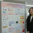 皆さんこんにちは W谷です 2019年7月20日に東北大学の環境科学研究科(仙台市)で行われました, みちのく分析科学シンポジウムに参加してきました 今回はポスター発表でW谷,A木が発表を行いました  移動中 […]