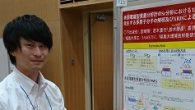9月17日~19日、東京大学 本郷キャンパスにおいて開催された2019年度 日本地球科学会年会に大学院生1名が参加し、研究成果発表を行いました。 タイトルは次のとおりです。 ・下出凌也、宮崎隆、若木重行、鈴木勝彦、高貝慶 […]
